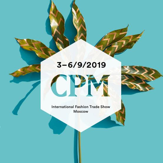 Хиты CPM